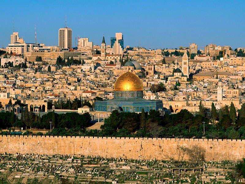 Viajar a jerusalem
