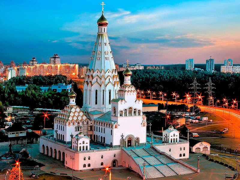 Minsk - Bielorrusia